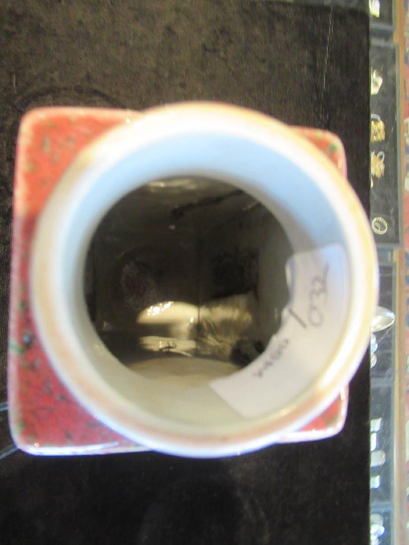 """Chinese Peachbloom Glazed Porcelain """"Cong"""" Vase - 5"""