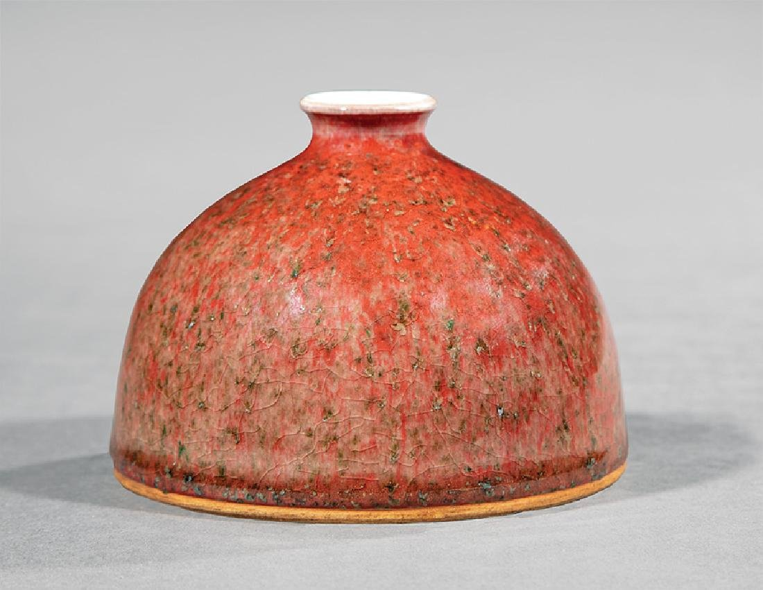 Chinese Peachbloom Glazed Porcelain Water Coup