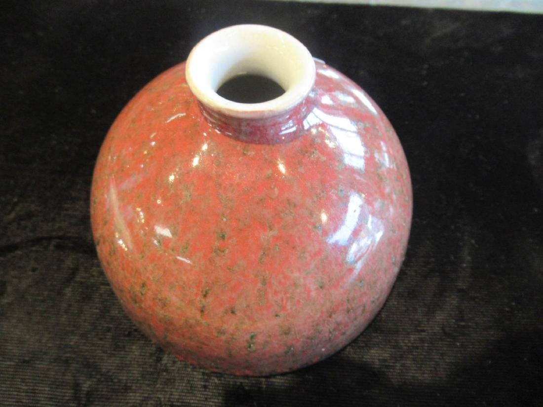 Chinese Peachbloom Glazed Porcelain Water Coup - 2