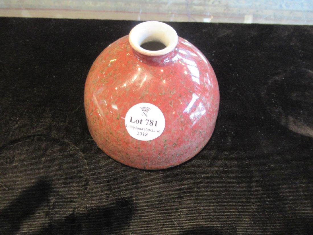 Chinese Peachbloom Glazed Porcelain Water Coup - 6