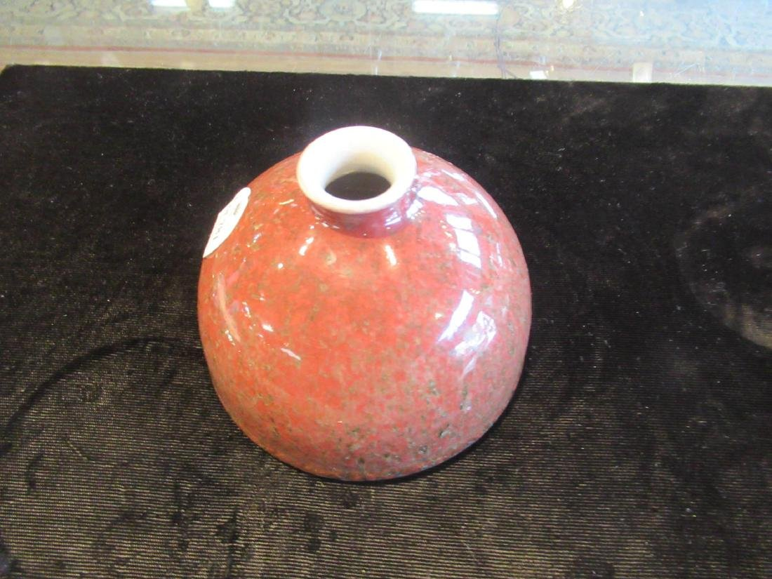 Chinese Peachbloom Glazed Porcelain Water Coup - 7