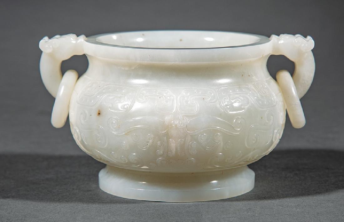 Chinese White Jade Bombé Censer
