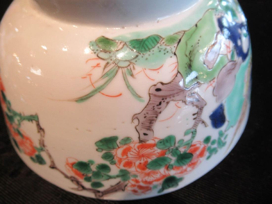 Chinese Famille Verte Porcelain Bowl - 5