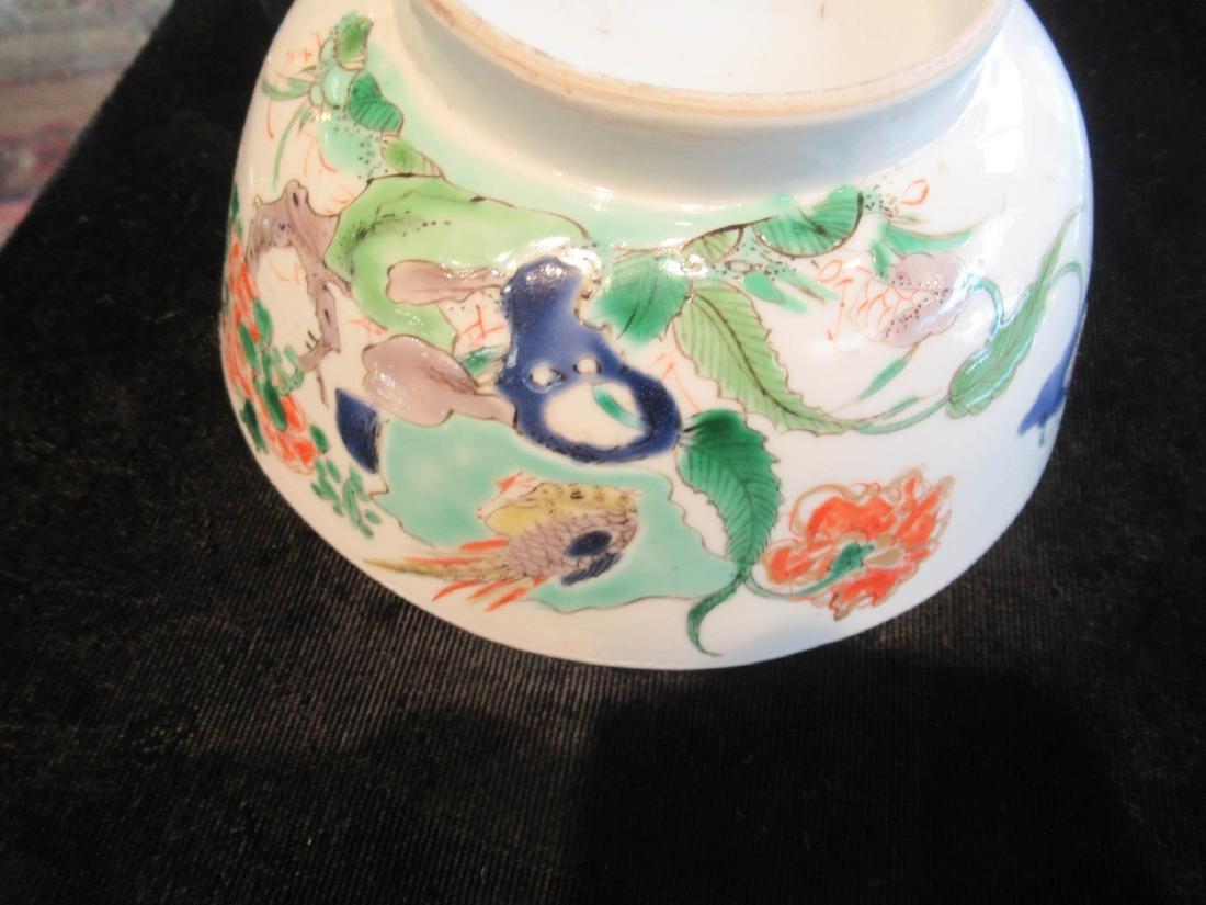 Chinese Famille Verte Porcelain Bowl - 7