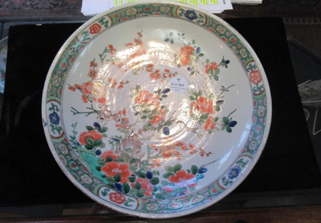 Chinese Famille Verte Porcelain Dish - 3