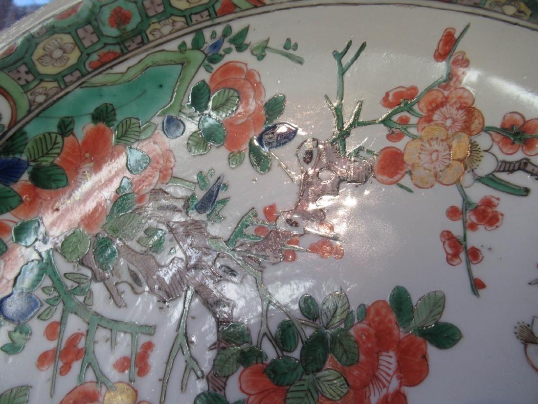 Chinese Famille Verte Porcelain Dish - 7