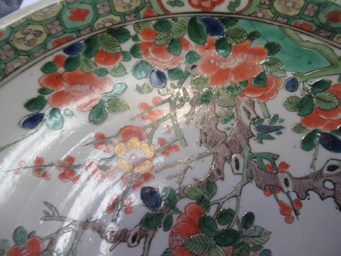 Chinese Famille Verte Porcelain Dish - 8