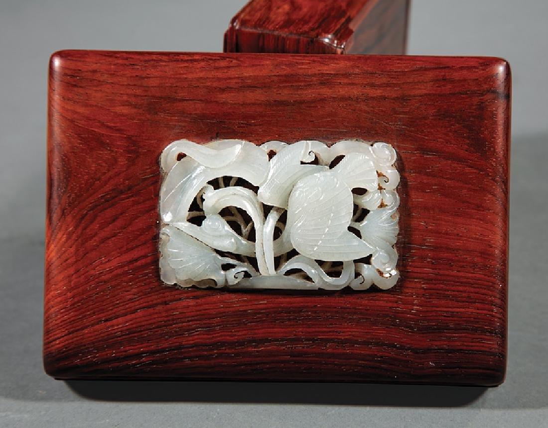Chinese White Jade Inset Hardwood Covered Box - 2