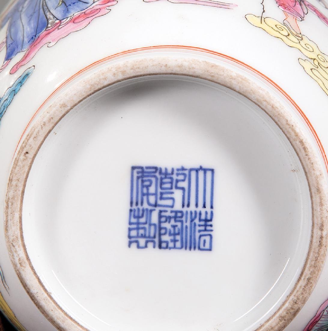 Chinese Famille Rose Porcelain Covered Jars - 2