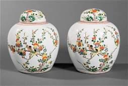 Chinese Export Famille Verte Porcelain Jars