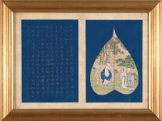 Chinese PipalPeepal Leaf Illustr  Sutra Text