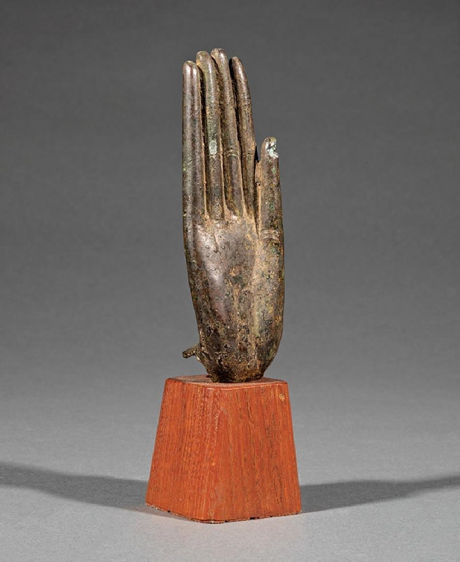Asian Bronze Buddhist Fragment