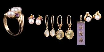 Miscellaneous Group of 14 kt. Yellow Gold Jewelry