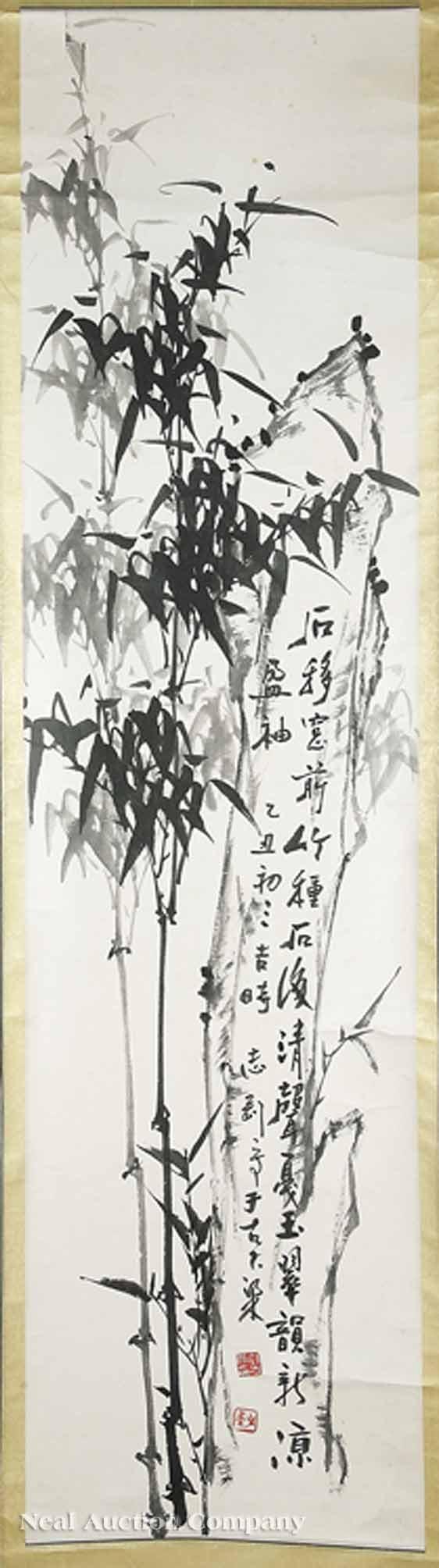 0579: Chinese School, 20th c