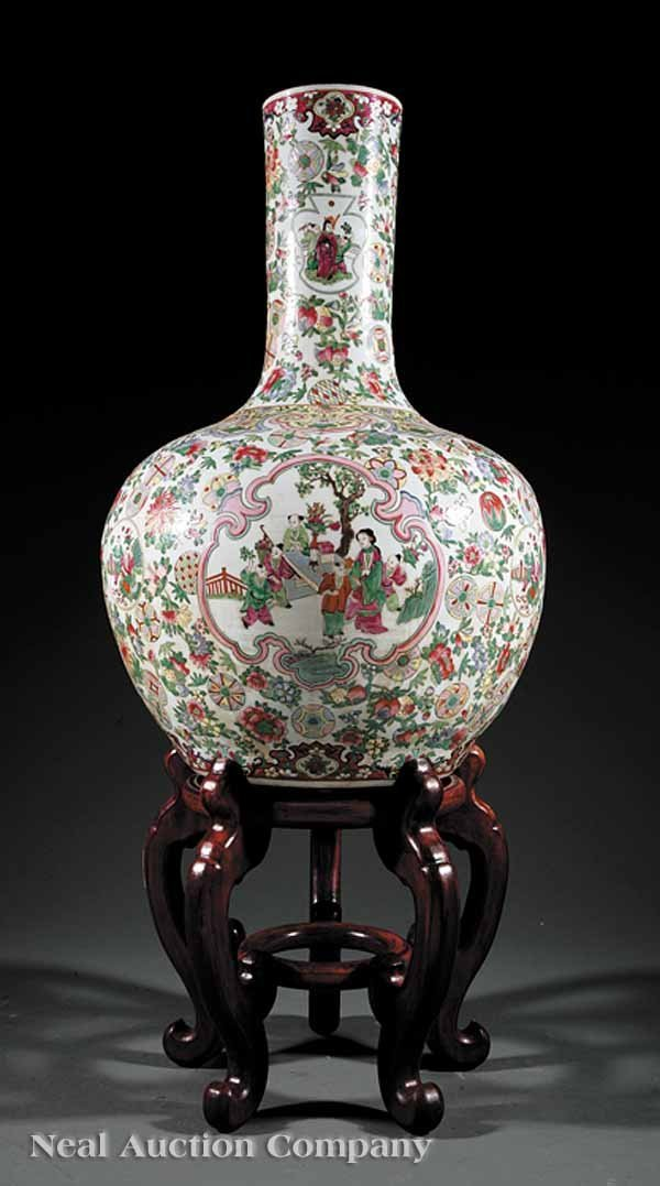 0013: Pair of Chinese Famille Jaune Bottle Vases