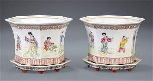 Chinese Famille Rose Porcelain Jardinieres