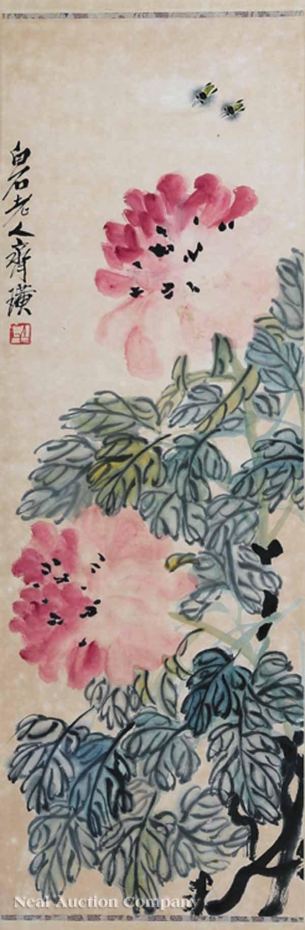 0095: Qi Baishi (Chinese, 1864-1957)