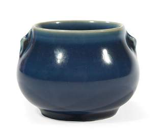 Chinese Blue Glazed Porcelain Miniature Censer