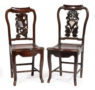 Chinese Inset Carved Hardwood Side Chairs