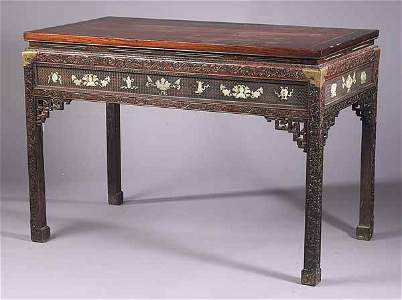 0304: Antique Chinese Inlaid Padoukwood A