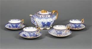 Copeland Spode Porcelain Tea Service