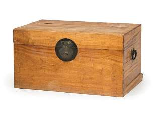 Chinese Wood Storage Chest Remnant