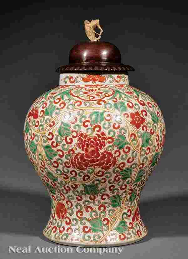 "0161: Chinese ""Wucai"" Enameled Porcelain Jar"