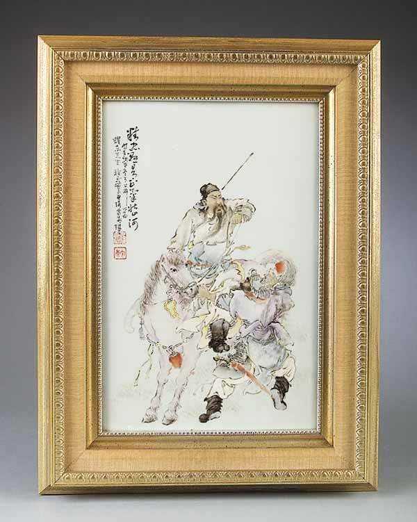 0005: Chinese Porcelain Plaque of Warrior on Horseback