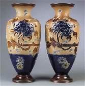 0649: Doulton Lambeth Art Pottery Stoneware Vases