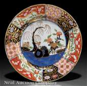 0570 Japanese or English Imari Porcelain Dish