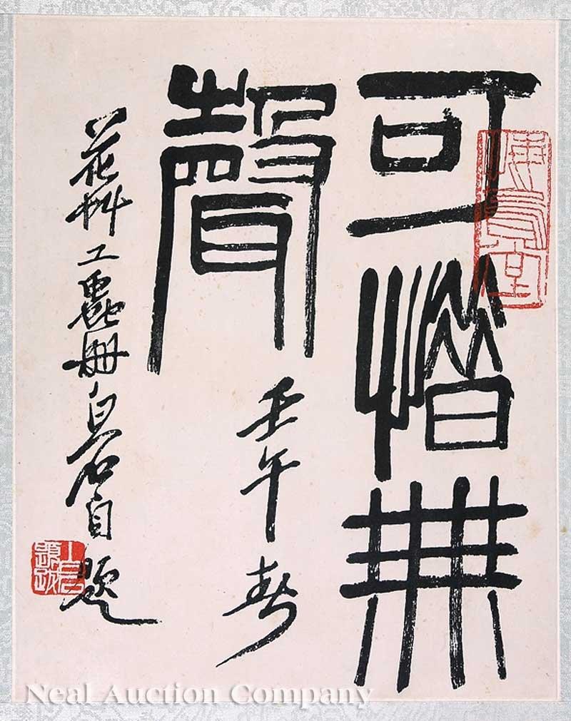 0594: Chinese School, Qing Dynasty (1644-1911)