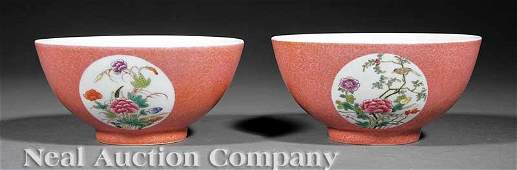 0700 Chinese Pink Ground Famille Rose Porcelain Bowls