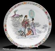 0729: Chinese Famille Rose Porcelain Bowl