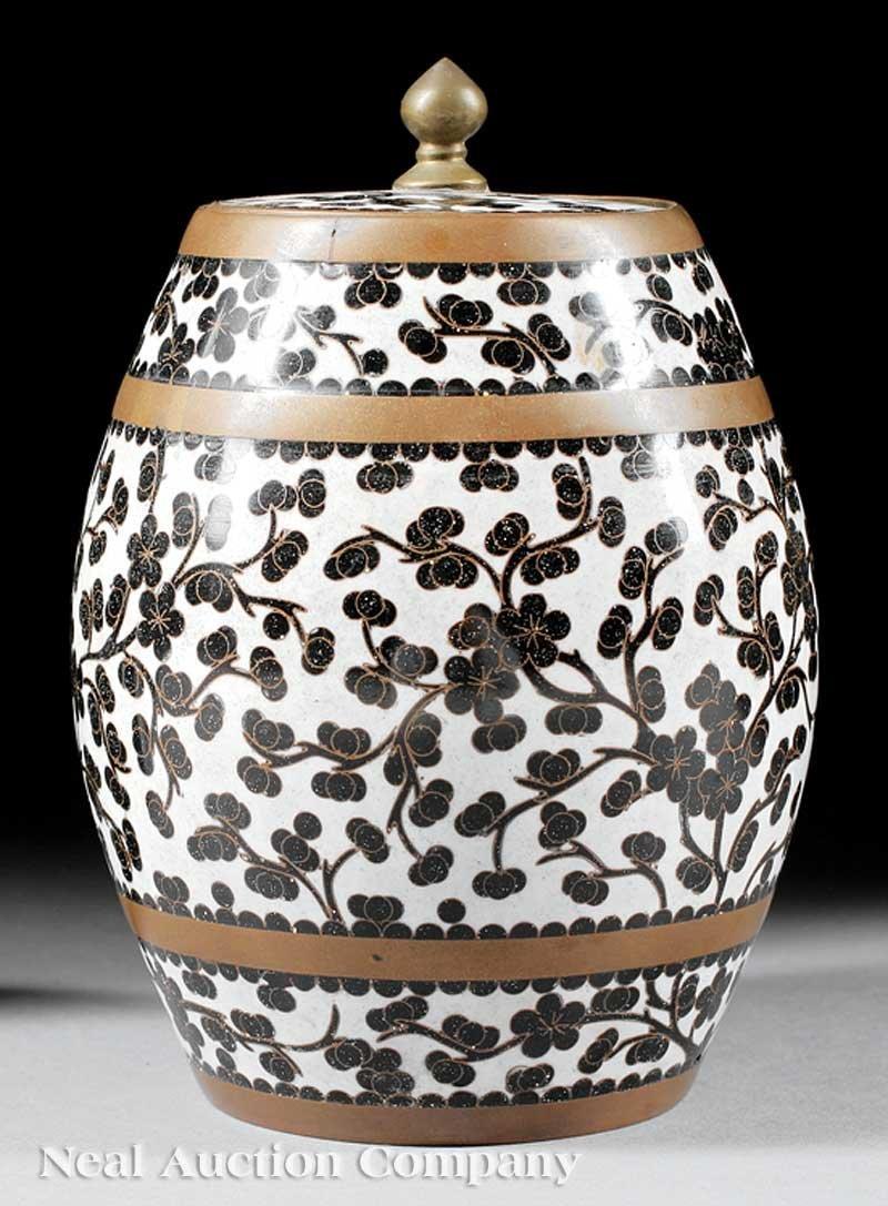 0845: Chinese Cloisonne Enamel Covered Jar