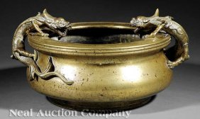 0554: A Chinese Bronze Censer