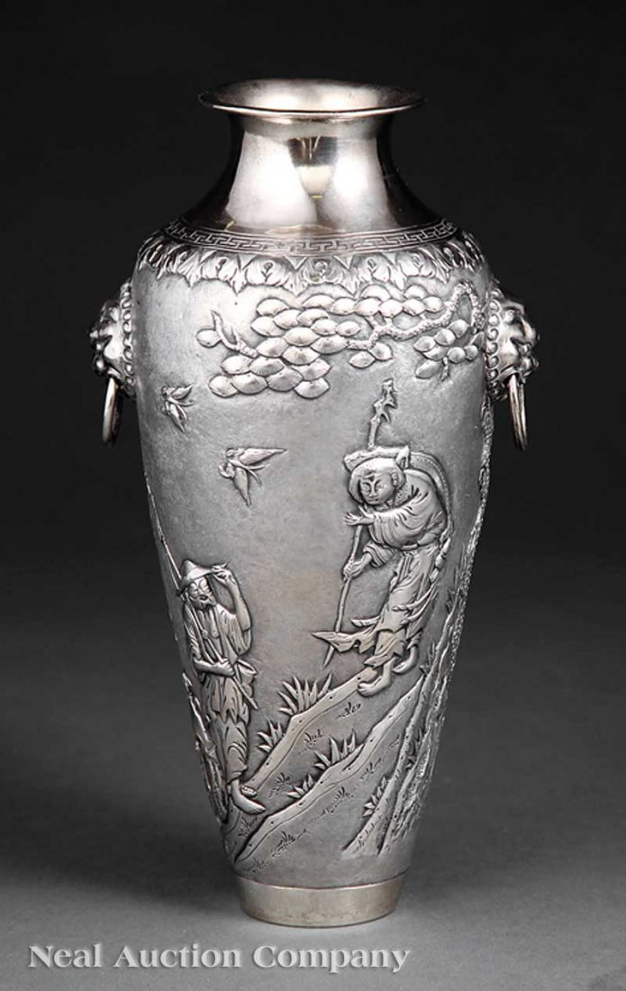 0613: A Hone Wo Chinese Silver Vase