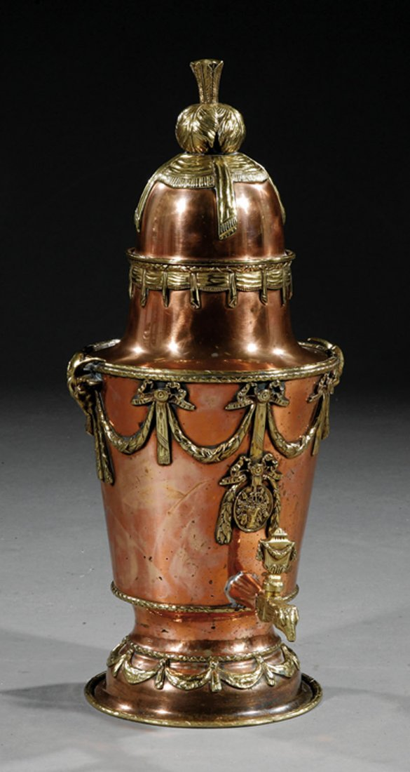 Russian Copper and Brass Samovar