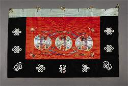A Chinese Embroidered Red and Black Silk Altar Frontal