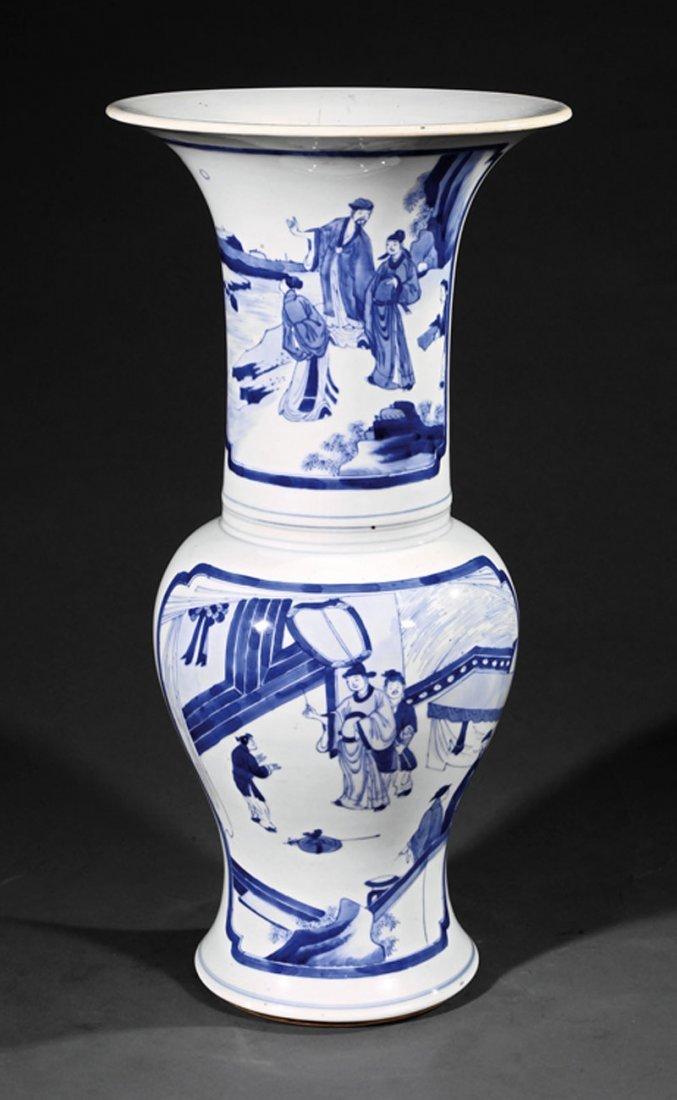 A Chinese Blue and White Porcelain Yen Yen Vase