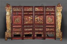 Chinese Polychrome, Gilt Carved Wood Screen