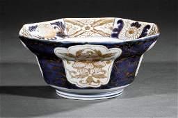 Japanese Imari Porcelain Octagonal Bowl