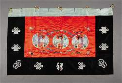 Chinese Embroidered Silk Altar Frontal