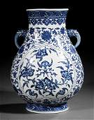 A Chinese Blue and White Porcelain Hu Vase