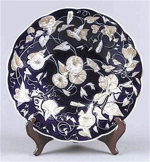 A Round Meissen Porcelain Shallow Bowl