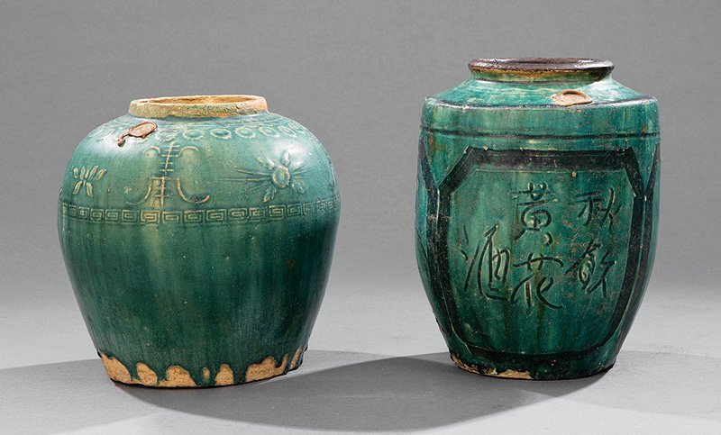 Two Chinese Blue Glazed Pottery Jars