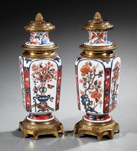 Chinese Export Imari Porcelain Covered Vases