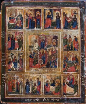 Russian School Icon With Christ Enthroned