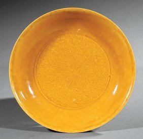 Chinese Yellow Glazed Porcelain Dish
