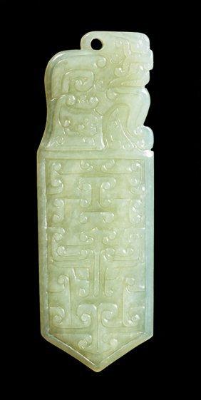 Chinese Archaistic Greenish White Jade Pendant