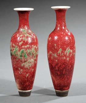 Chinese Peachbloom Glazed Porcelain Amphora Vases